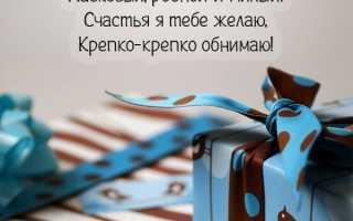 Текст мужчине — с днем рождения любимый