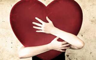 15 самых нежных признаний в любви мужчине в стихах