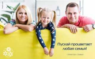 Стихи про любимую семью