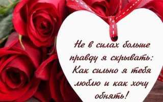 Стихи любимой девушке «Ты мое счастье»