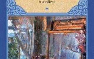 Стихи Риммы Казаковой о женщине