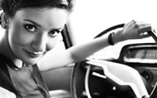 Стихи для женщины водителя
