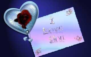 Стихи девушке Саше о любви