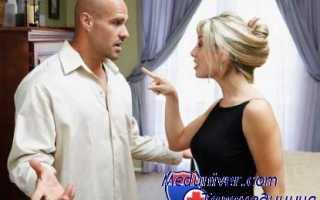 Стихи о безразличии мужа к жене