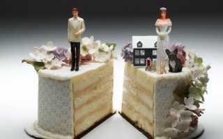 Стихи про развод с женой