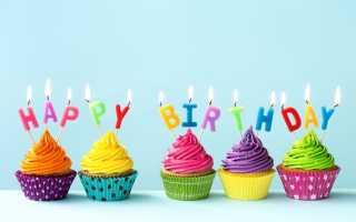Стихи поздравления с днем рождения Альберту